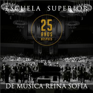 Escuela Superior de Música Reina Sofía