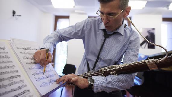 Academic Concert: Bassoon | Professor Gustavo Núñez