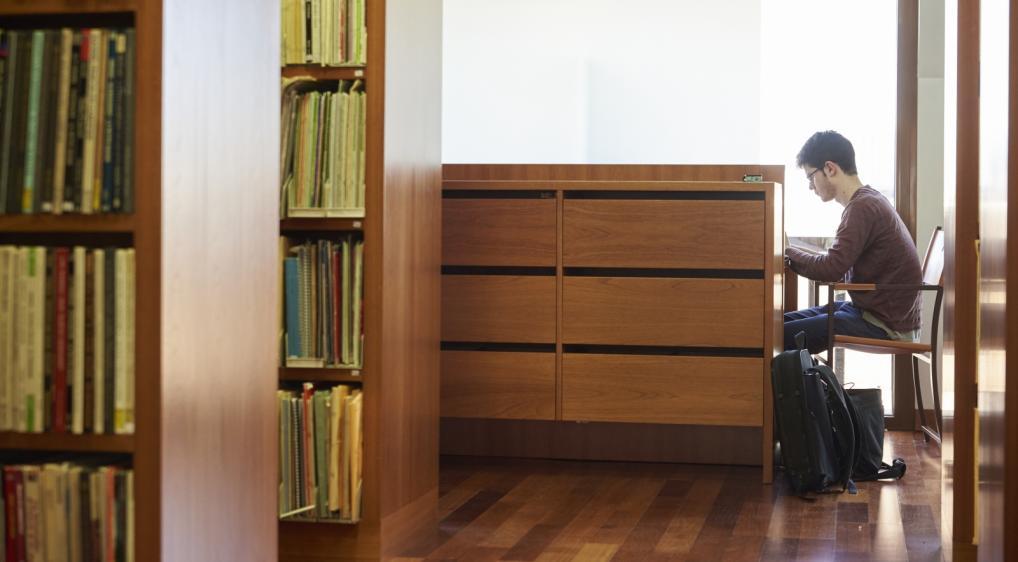 Biblioteca - Escuela Superior de Música Reina Sofía